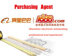 Shenzhen Electronic 1688 Agent with the Lowest Commision and Logistics Service--skype:colsales09