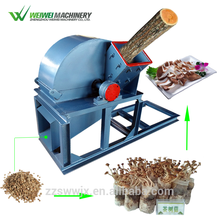 Tree cutting machine price movable wood chipper