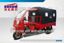 250cc water cooled cabin rear four wheels cargo tricycle