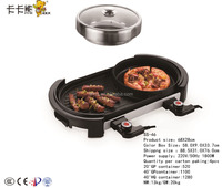 No smoking Korean electric BBQ grills with hot pot pan,BBQ Steamboat Teppanyaki 2 in 1 Electric Pan Grill