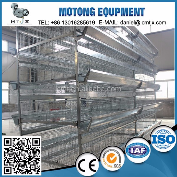 Broiler chick cage for chicken farm use with feeder and drinkers