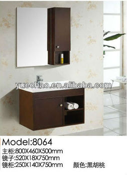Active Demand Solid Wood Cabinet(8064)