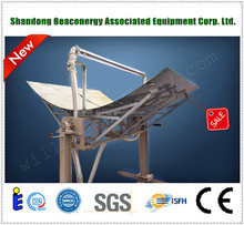 parabolic trough solar collector/vacuum solar collector China/flat plate solar collector prices