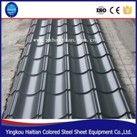 High quality galvanized metal steel chinese corrugated roof tile, Classic metal colored coated glazed roofing tile