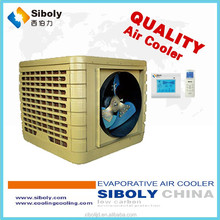 Industrial Air Conditioners split ac low power consumption media air conditioner with lcd panel