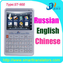 English-Russian Language Interpreter with touching digital pen ST900