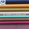 0.8 mm Artificial leather for SOFA(PU,Semi-PU,PVC ) MADE IN WENZHOU