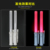 2.4G Remote Control LED Stick China Factory Multi-zone and Multi-function Remote Control Stick