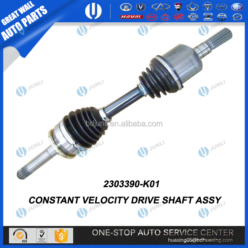 2303390-<strong>K01</strong> CONSTANT VELOCITY DRIVE SHAFT ASSY GW HOVER,SAFE F1,SAILOR,WINGLE ALL CHINESE AUTO <strong>PARTS</strong>