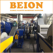 2016 Chinese PP PE waste plastic film washing machine/PP PE Film recycling line