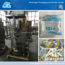 Slim length bag sachet water packing machine