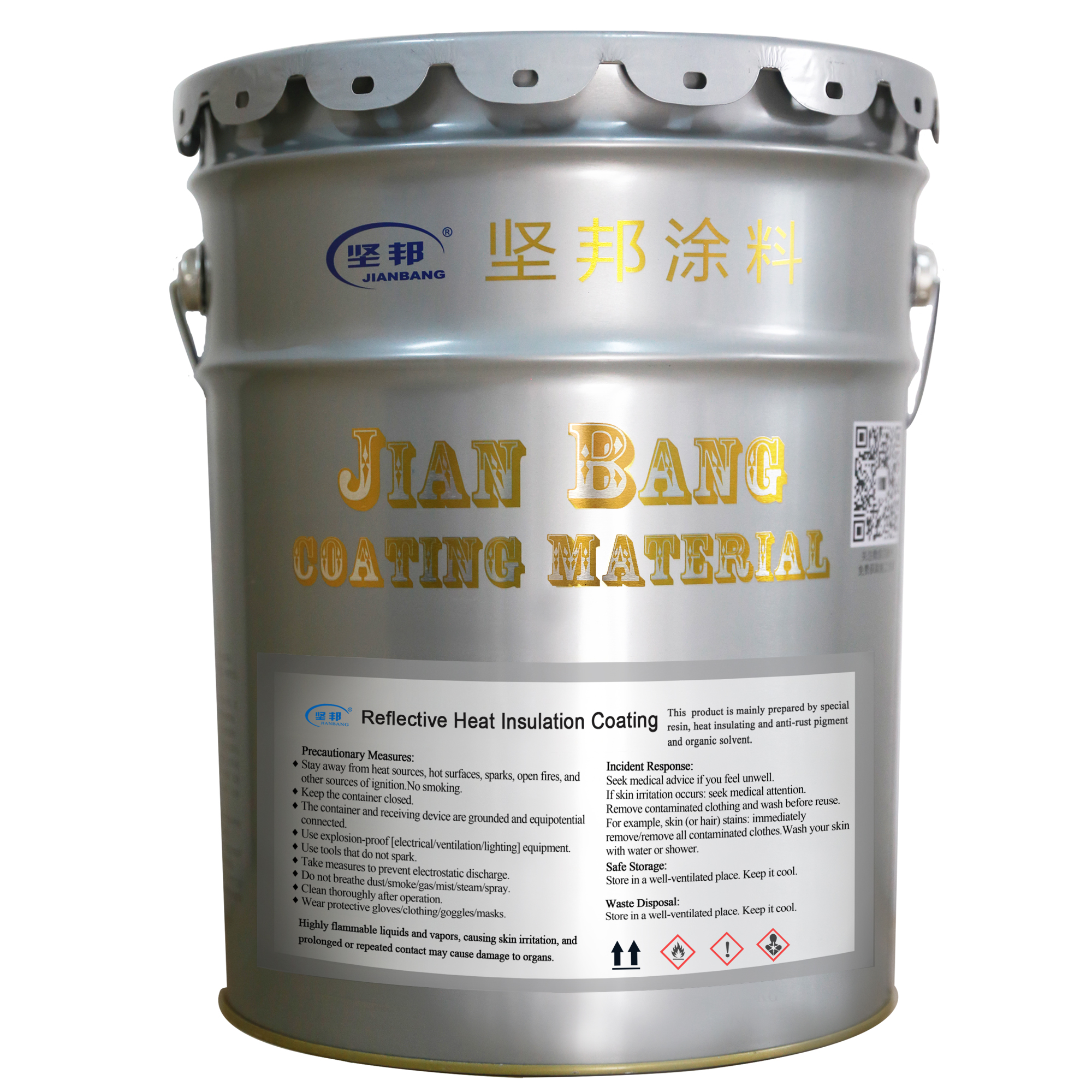For concrete or metal roofs heat solar reflectivity paint cool roof <strong>coating</strong>