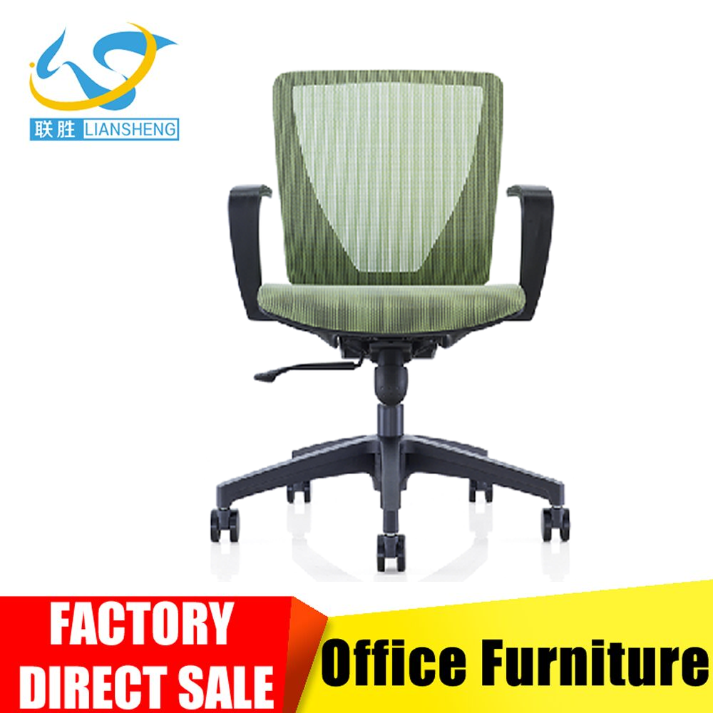 Top conference room furniture durable mesh computer chair swivel conference chair