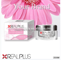 Private Label 7 Days Whitening Pearl Aroma Skin Bleaching Herbal Beauty Cream