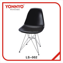 Plastic Lounge Designer Chair with metal legs