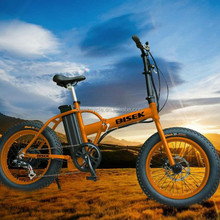 low price e rocket electric bike for kid