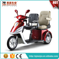 2015 hot selling 2 seats mobility scooter MJ-07