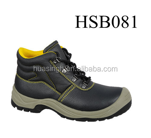 SM, PPE products factory endurable safety 200J steel toe foot protector security shoes