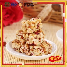 Hot selling confectionery custom wholesale Halal sweets