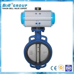 Pneumatic wafer type check butterfly valve