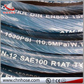 hot sale china manufacturer rubber hose for lathe high quality hydro hose