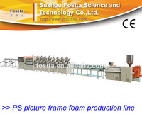 Professional wood picture frame making machine with high performance