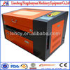2014 New Product! On Promotion! Small laser engraving cutting machine 60W price eastern