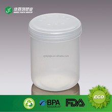 Wholesale Empty Cosmetic Container Jar