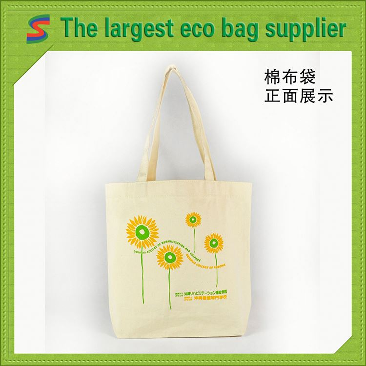 Eco Friendly Canvas Tote Bags Trendy Canvas Bags
