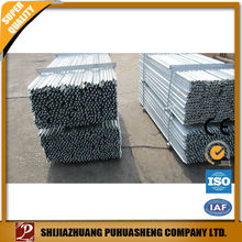 China supplier metal post bracket fence