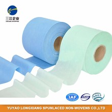 Nylon Microfiber Nonwoven Cleaning Cloth Material Fabric Roll