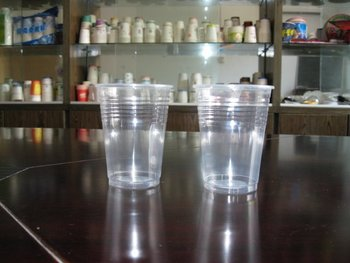 250ml pp plastic cup/250ml clear plastic cup/250ml plastic drinking cup