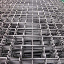 Hebei manufacturer Welded wire mesh panels / welded wire mesh sheets