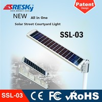 30W All In One Solar Street Light Led Rechargeable Battery