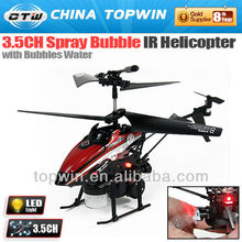 3.5CH IR Spray bubble helicopter[REH66V757]helicopter v-max