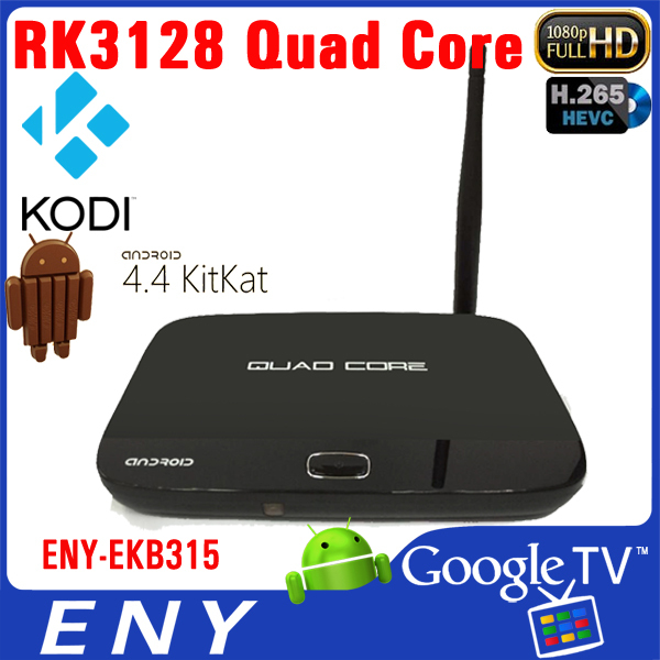 quad core android 4.4 RK3128 tv box android 4.4.2 update firmware