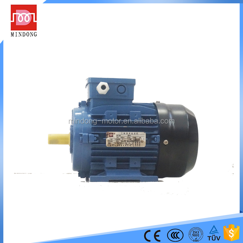MINDONG Moderate price high power three phase electric motor winding