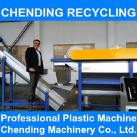 CHENDING PE PP washed film dewatering machine plastic squeezer