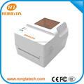 POS 80 receipt printer with thermal transfer driver