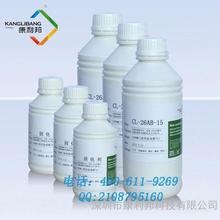 high quality uv glue for digitizer repair