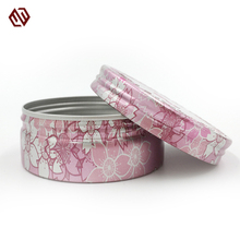 SGS Approved customized embossing printing aluminum cosmetic jars for moisturizing cream