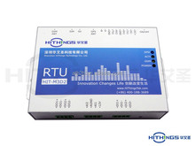 2 digital inputs and relay drivable outputs RTU GSM water level control