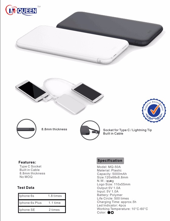 Super Slim polymer 5000mAh External back up battery for mobile device