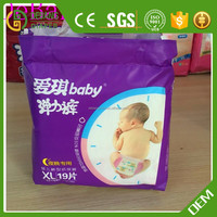comfortable cotton daily product youth diapers