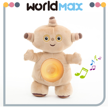 Child Love Garden Plush Night Light Doll