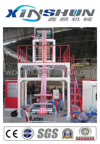 Xinshun Brand strip film blowing machine