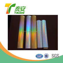 Popular Gold Metalized Holographic pet Film& chinese xxx holographic Lamination Film from China