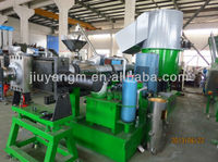 PP PE Film Granules Making Machine