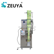 High Speed Semi-Automatic 500g nuts packing machine N-206 With CE