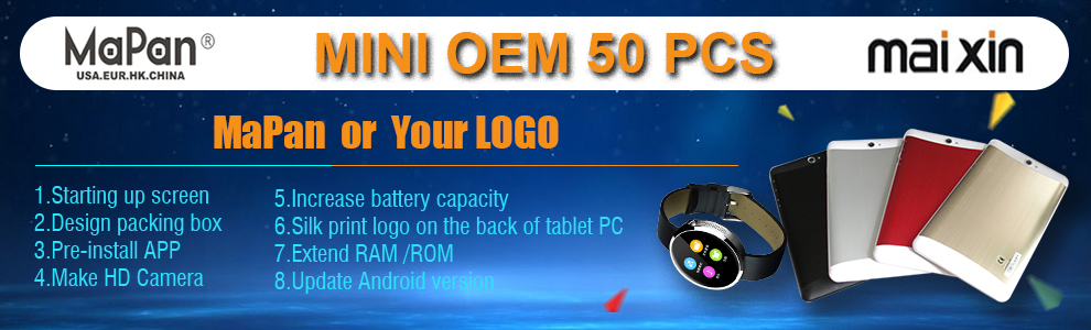 tablet.pc.oem